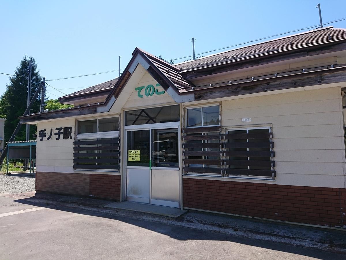 f:id:deep-karuma-waap-ec-real-s1:20201221173718j:plain