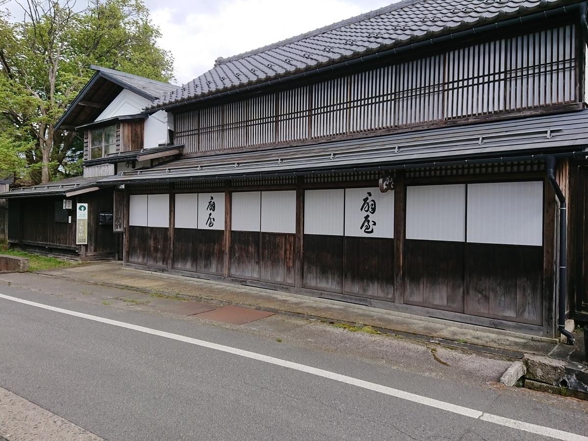 f:id:deep-karuma-waap-ec-real-s1:20201230151441j:plain