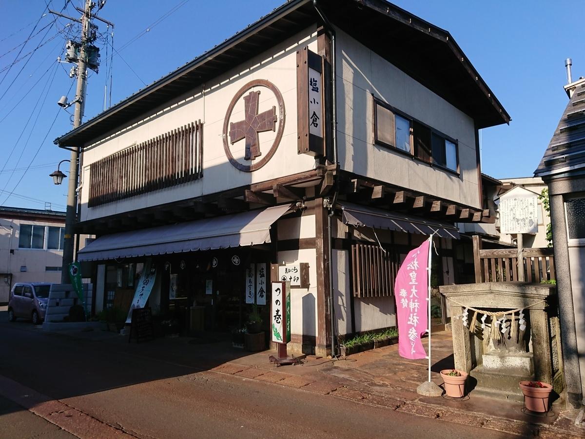f:id:deep-karuma-waap-ec-real-s1:20210101162903j:plain