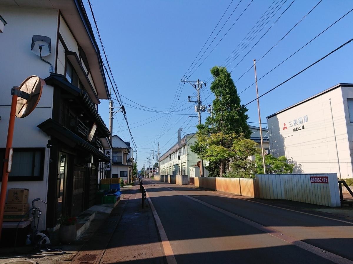 f:id:deep-karuma-waap-ec-real-s1:20210101162941j:plain
