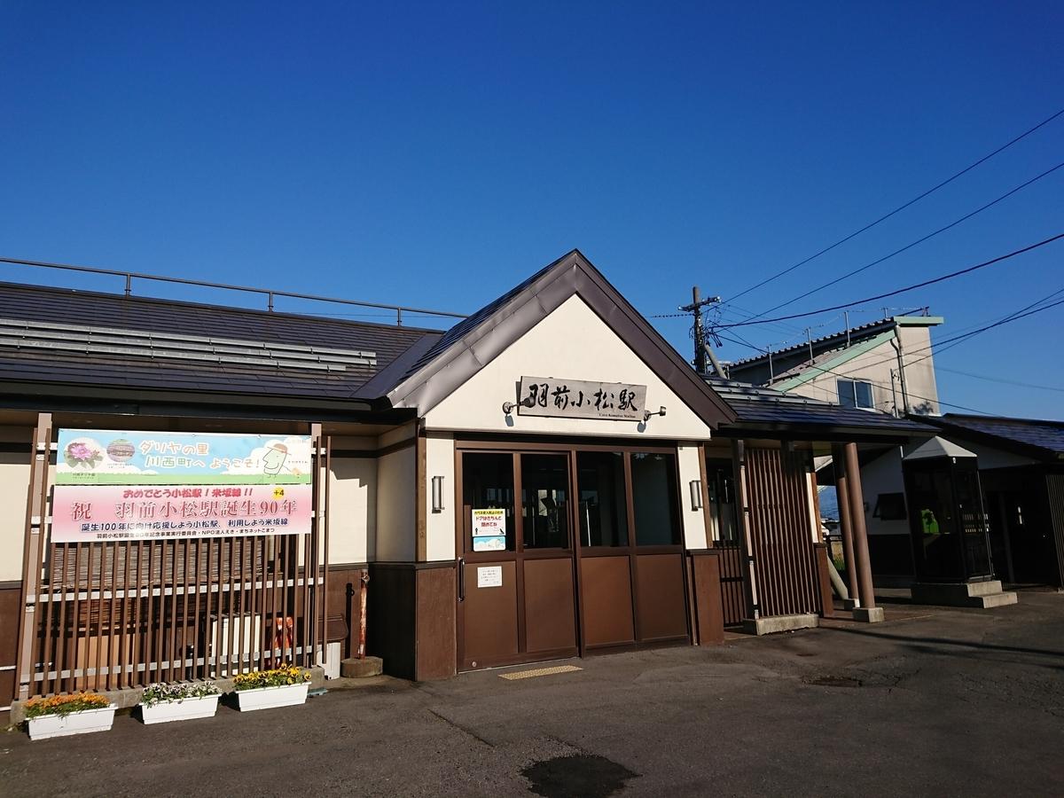 f:id:deep-karuma-waap-ec-real-s1:20210102104801j:plain