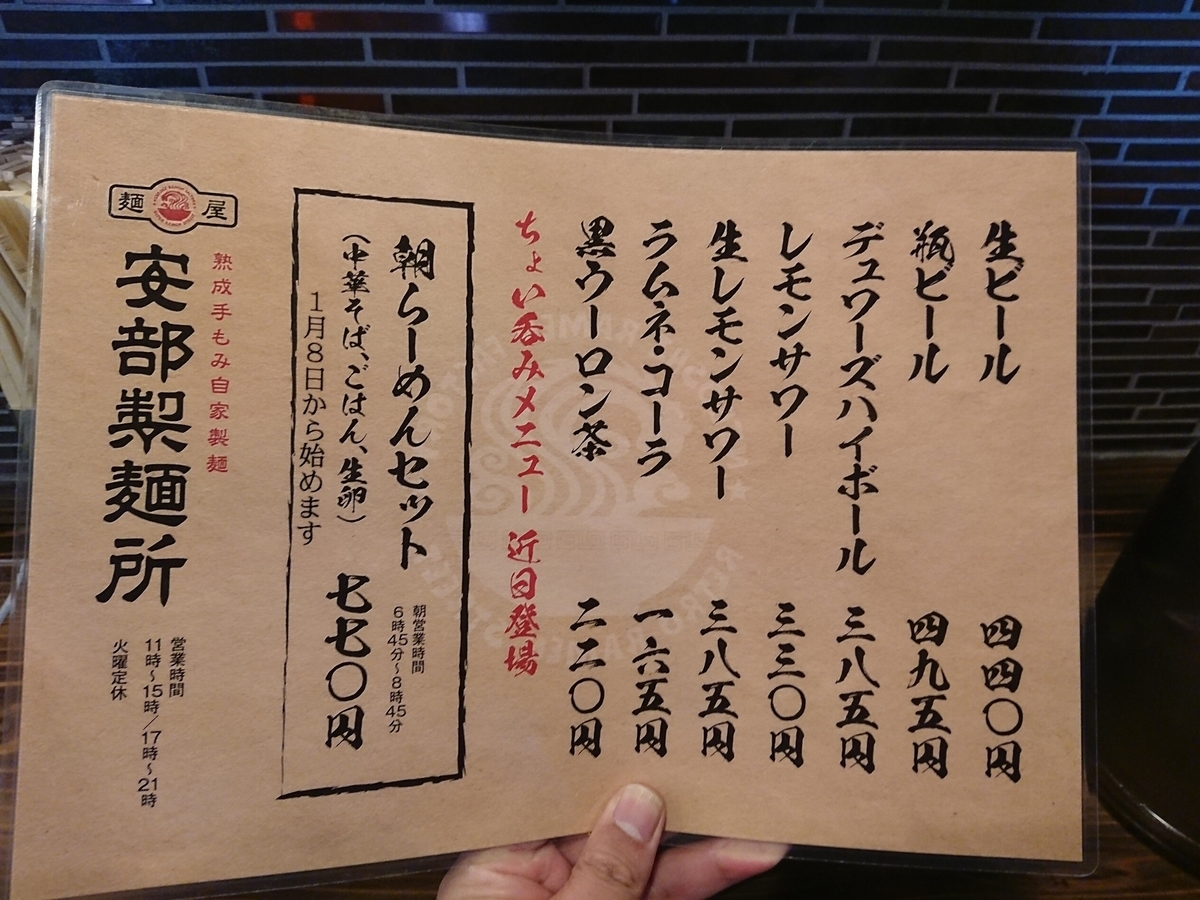f:id:deep-karuma-waap-ec-real-s1:20210104225437j:plain