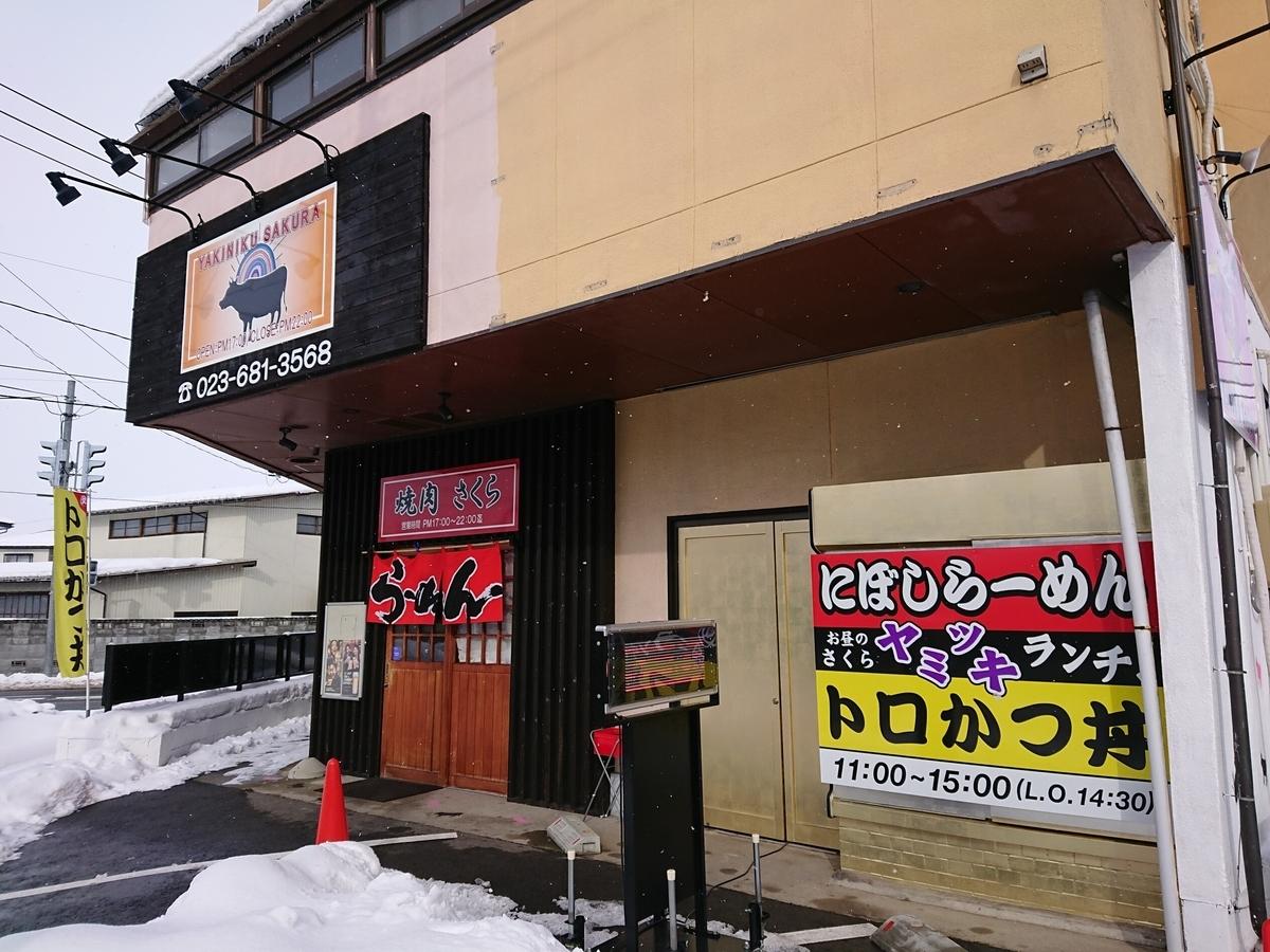 f:id:deep-karuma-waap-ec-real-s1:20210110231549j:plain