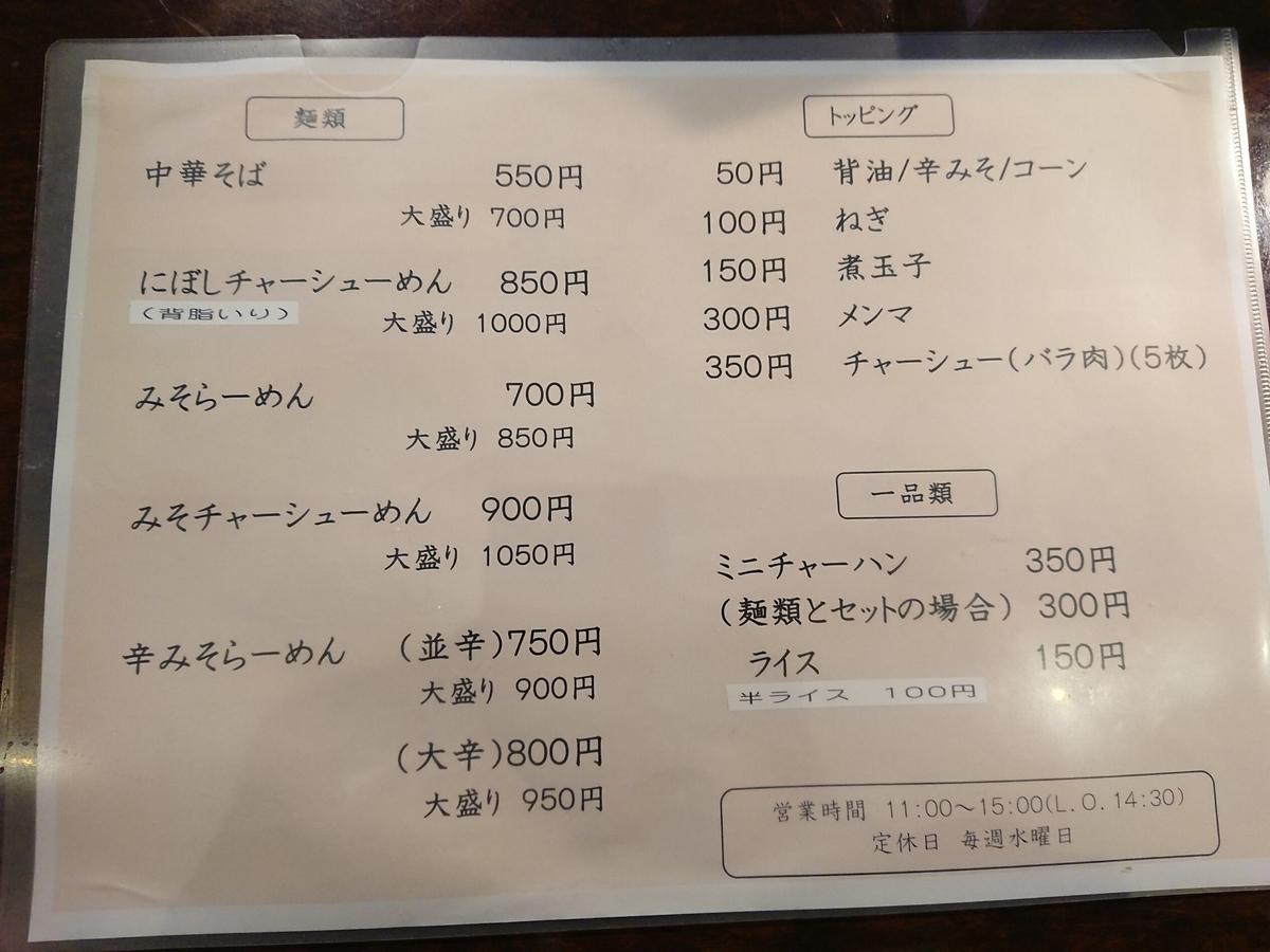 f:id:deep-karuma-waap-ec-real-s1:20210110232301j:plain