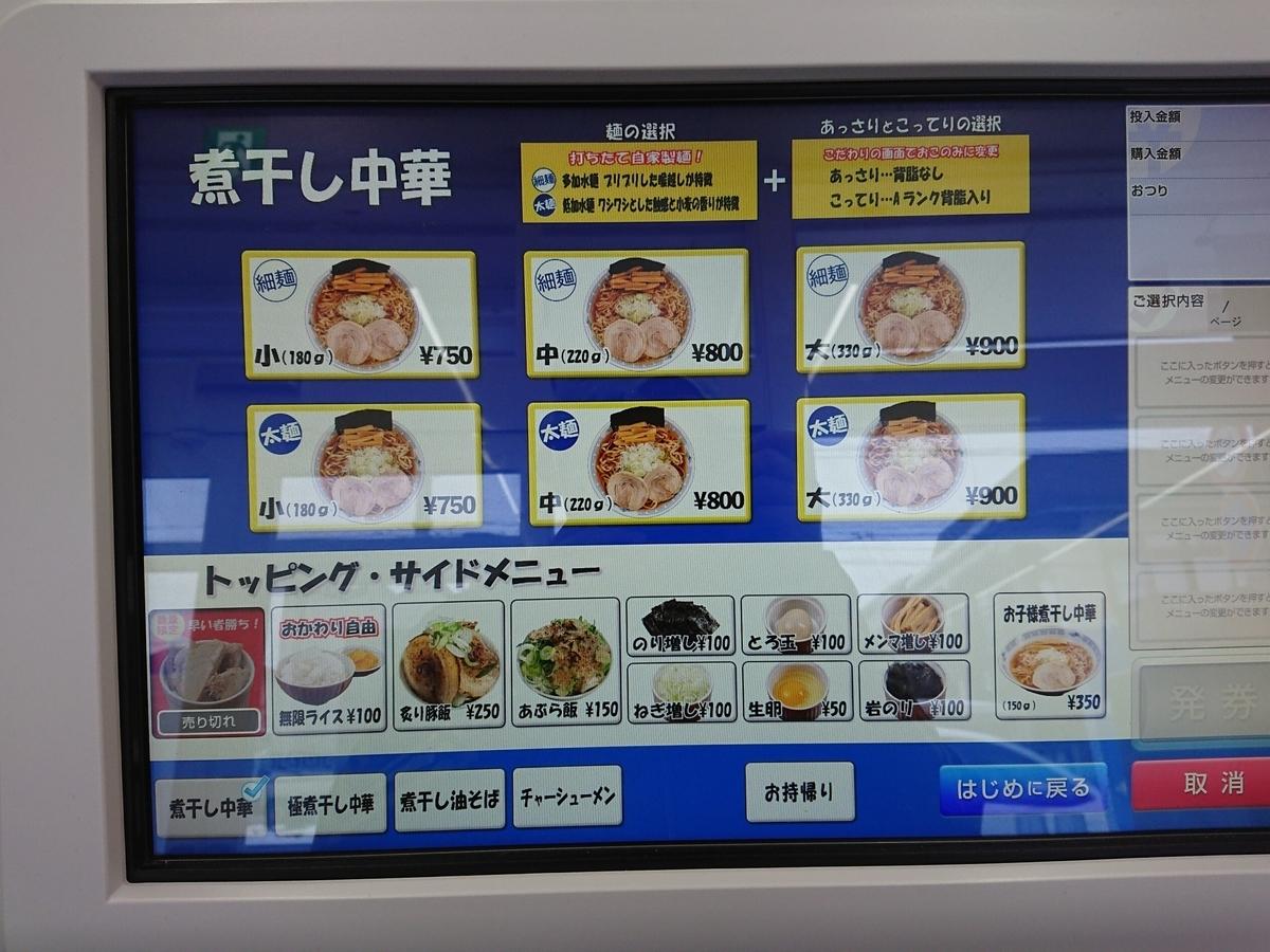 f:id:deep-karuma-waap-ec-real-s1:20210113005635j:plain