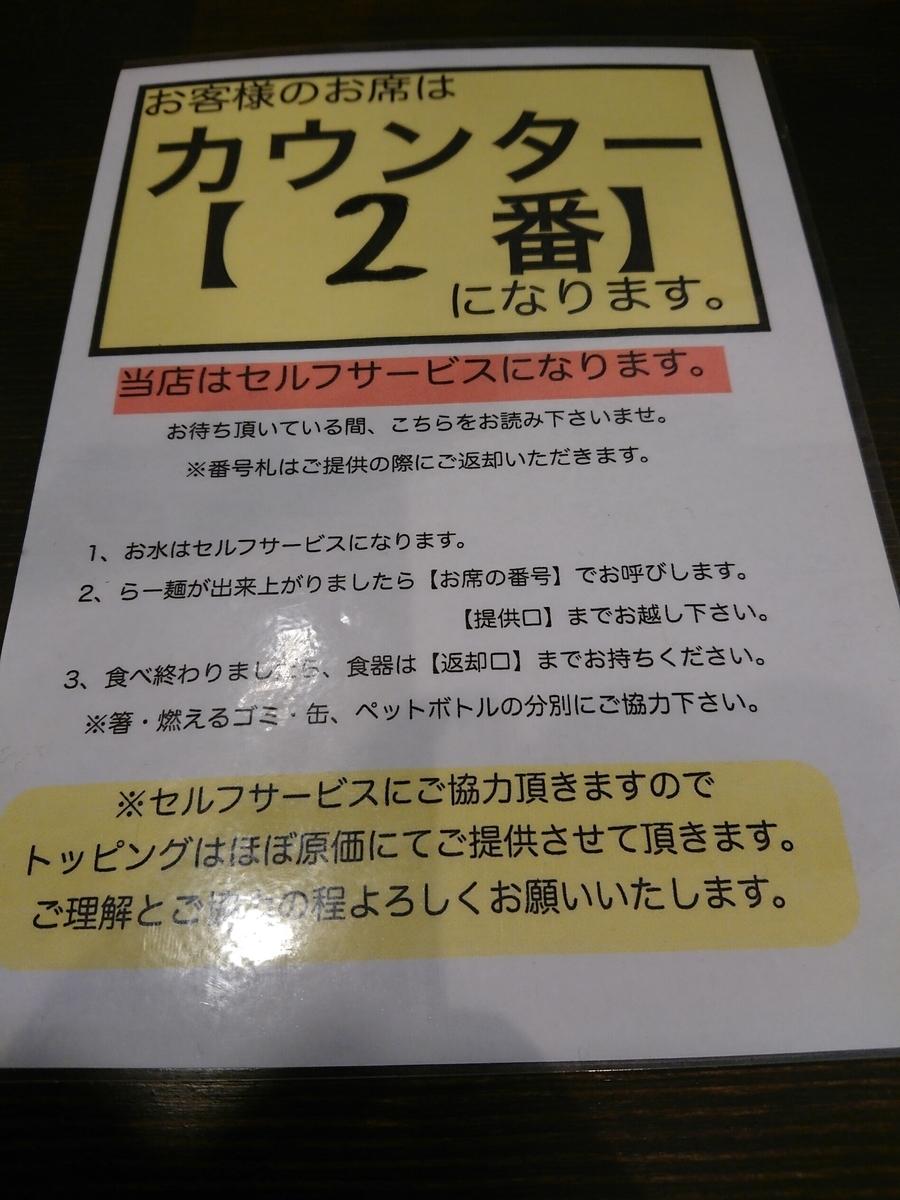 f:id:deep-karuma-waap-ec-real-s1:20210113160247j:plain