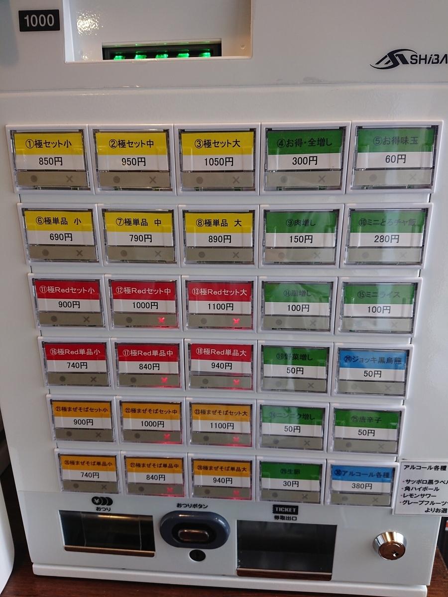 f:id:deep-karuma-waap-ec-real-s1:20210113222902j:plain