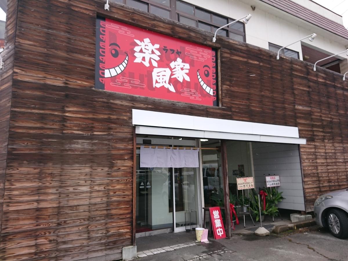 f:id:deep-karuma-waap-ec-real-s1:20210118004455j:plain