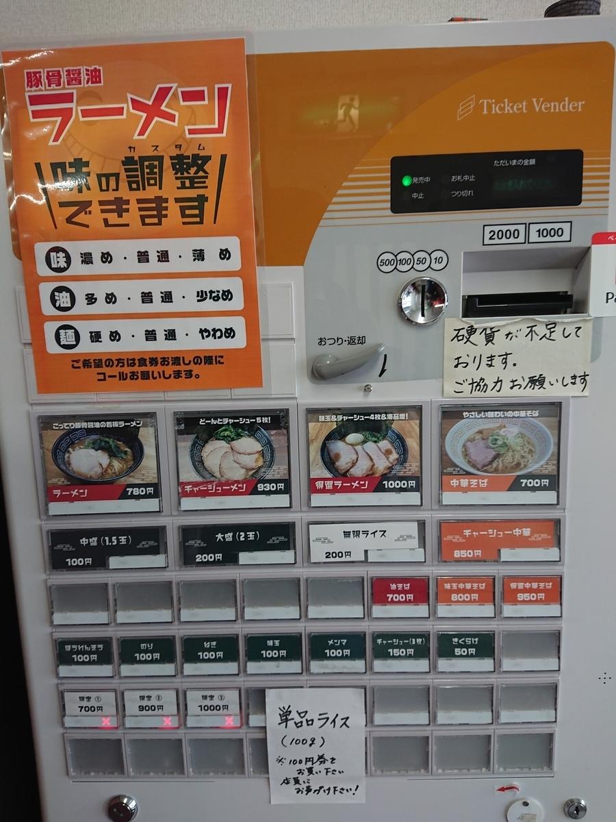 f:id:deep-karuma-waap-ec-real-s1:20210118004547j:plain
