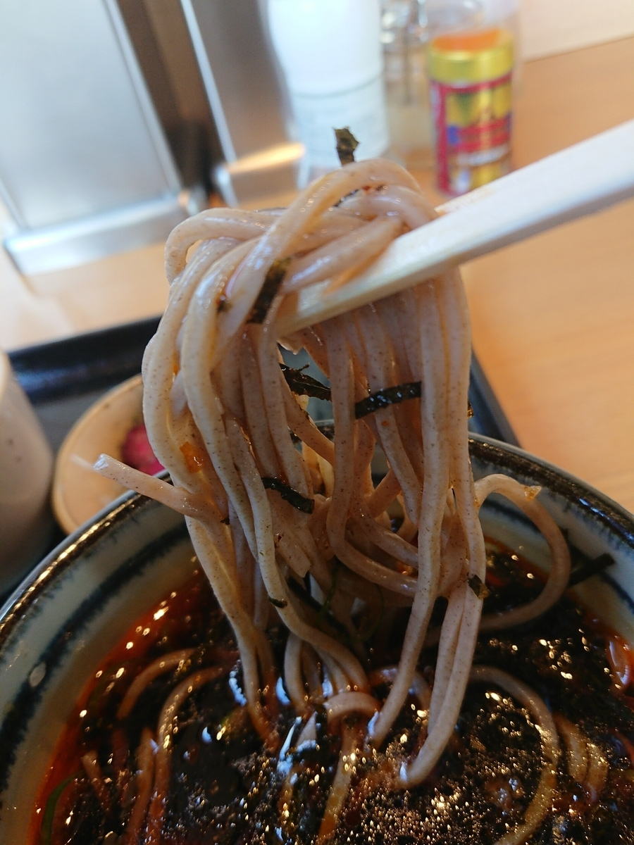 f:id:deep-karuma-waap-ec-real-s1:20210120154655j:plain
