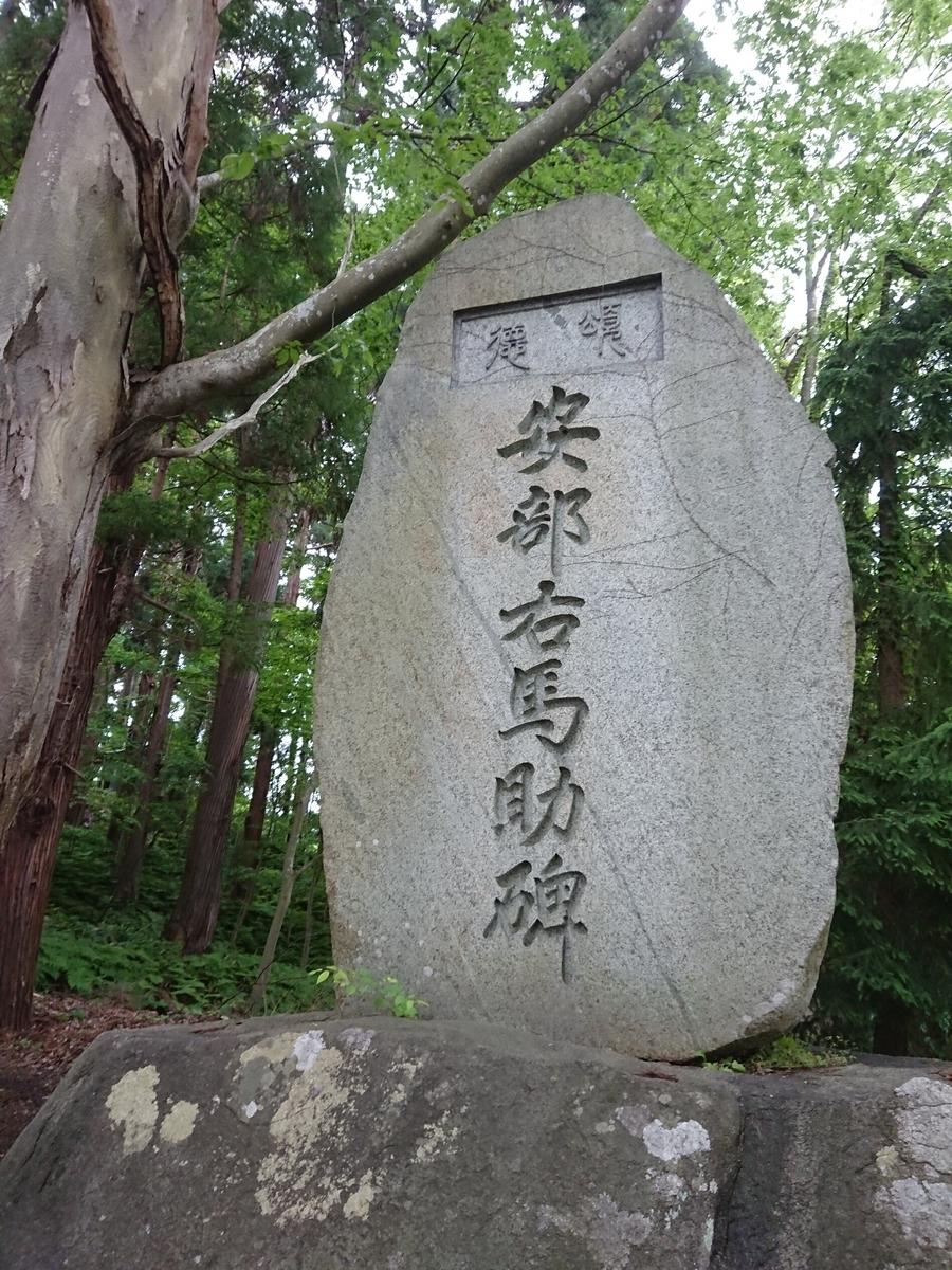 f:id:deep-karuma-waap-ec-real-s1:20210126235624j:plain