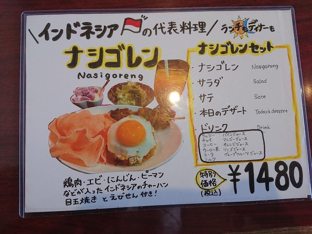 f:id:deep-karuma-waap-ec-real-s1:20210131150356j:plain