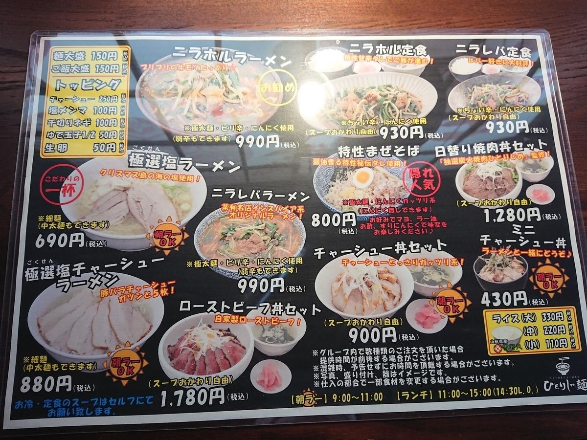 f:id:deep-karuma-waap-ec-real-s1:20210203155324j:plain