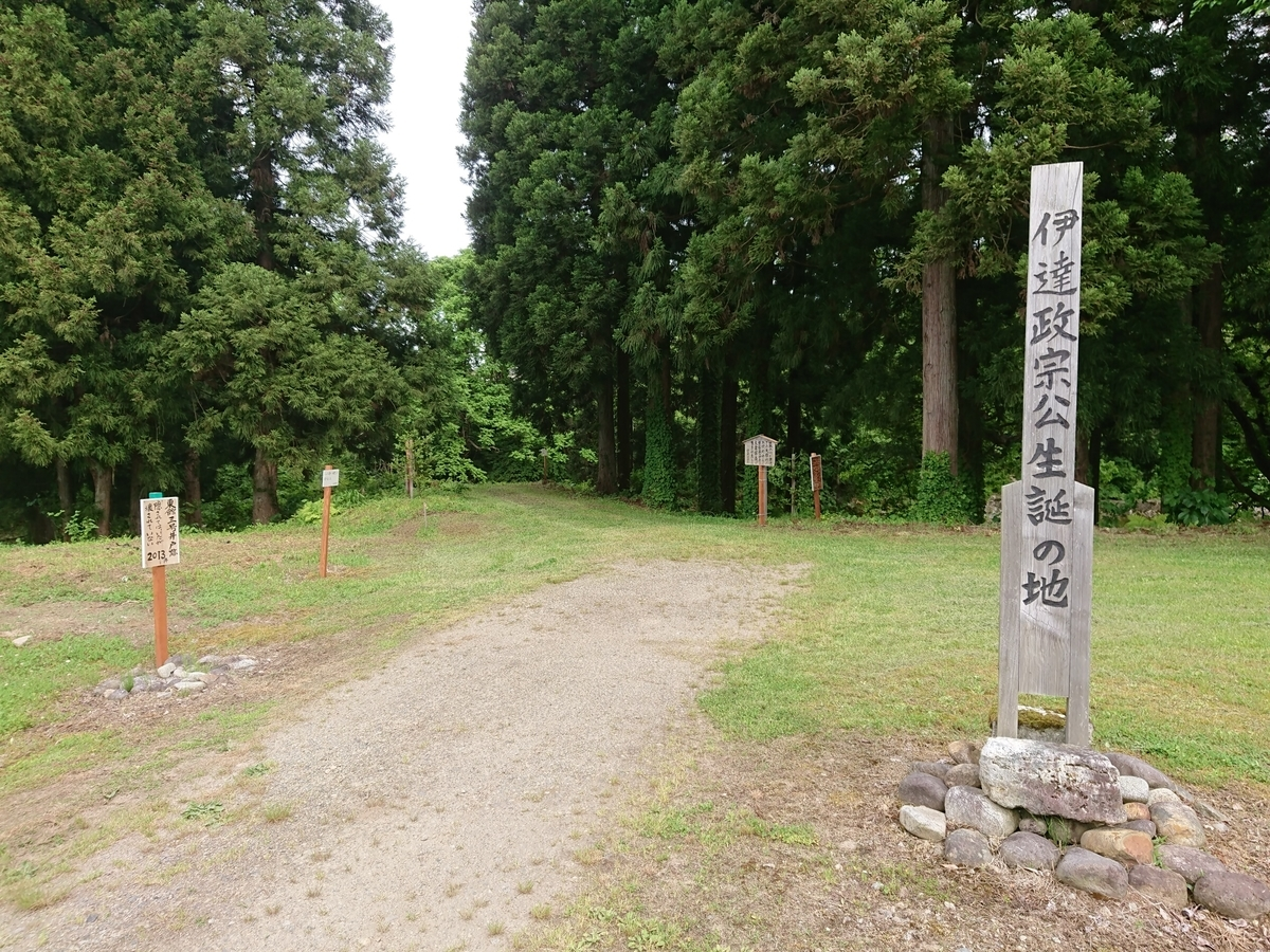 f:id:deep-karuma-waap-ec-real-s1:20210204221518j:plain