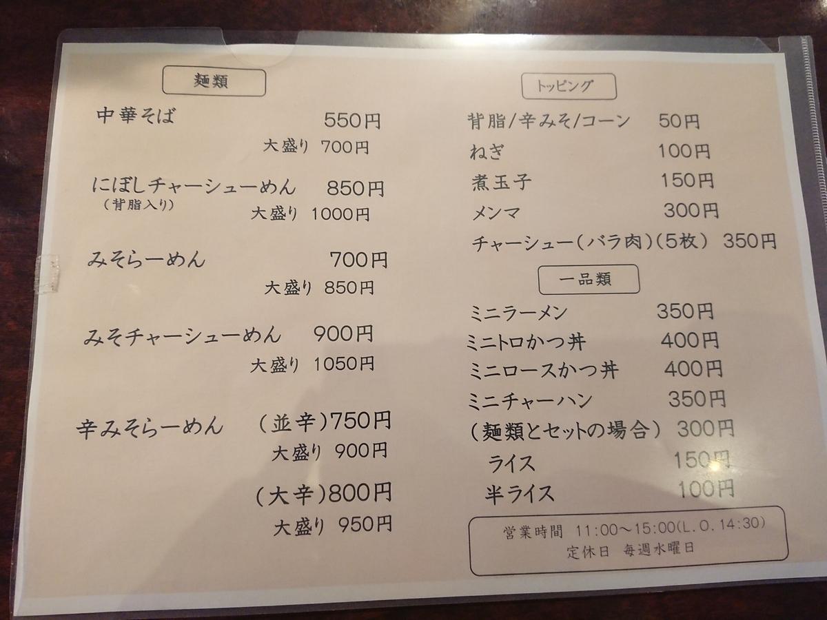 f:id:deep-karuma-waap-ec-real-s1:20210207210417j:plain