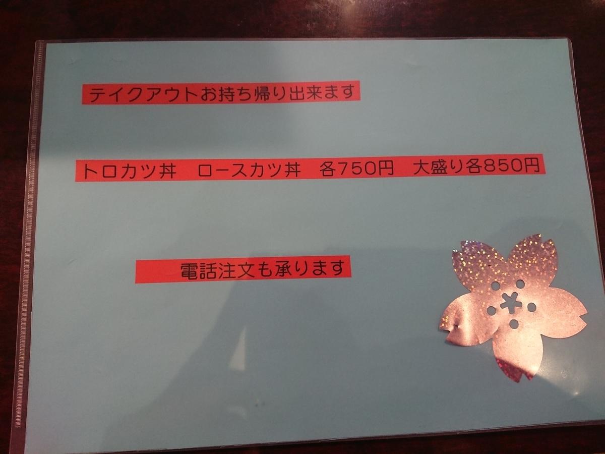 f:id:deep-karuma-waap-ec-real-s1:20210207210700j:plain