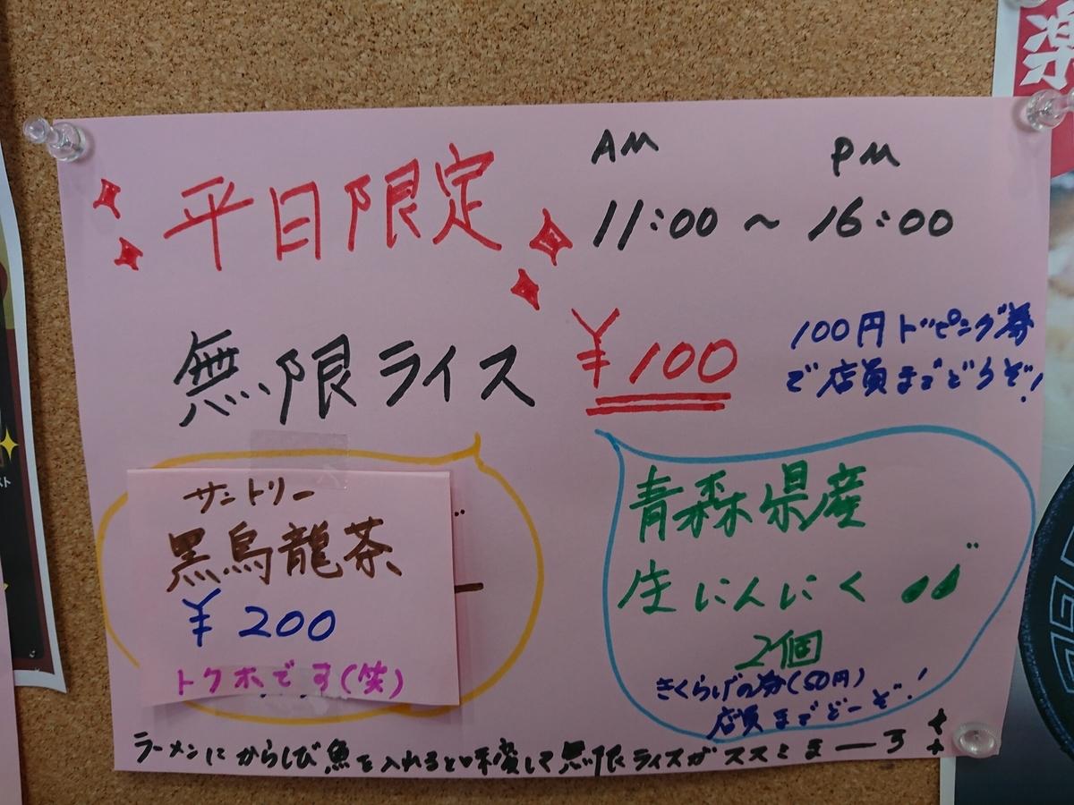 f:id:deep-karuma-waap-ec-real-s1:20210210190358j:plain