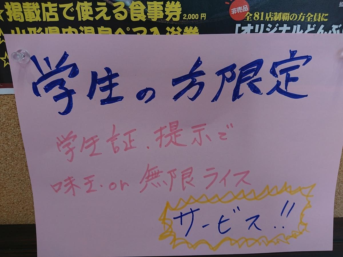 f:id:deep-karuma-waap-ec-real-s1:20210210190420j:plain