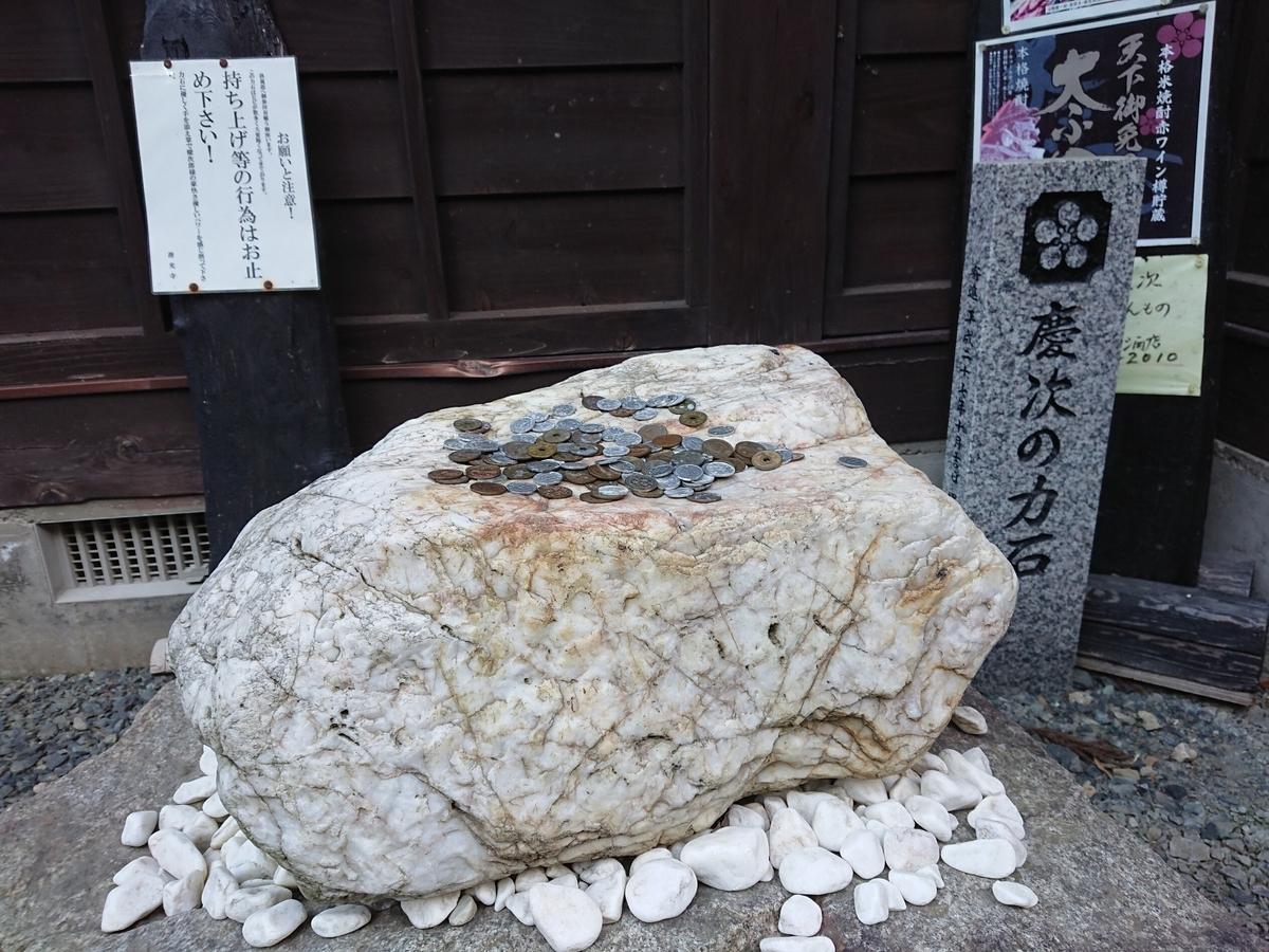 f:id:deep-karuma-waap-ec-real-s1:20210212233700j:plain