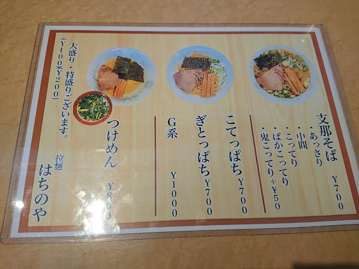 f:id:deep-karuma-waap-ec-real-s1:20210214143554j:plain