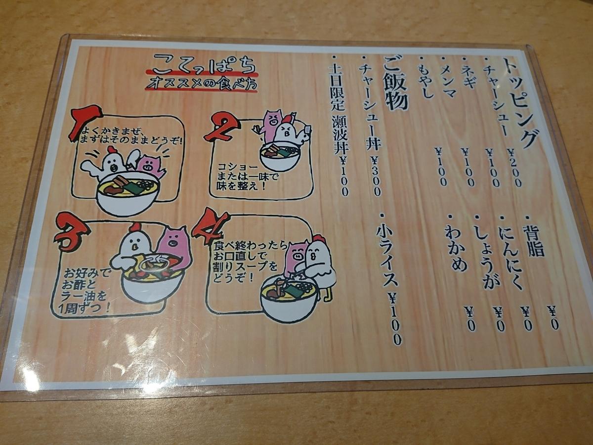 f:id:deep-karuma-waap-ec-real-s1:20210214143618j:plain