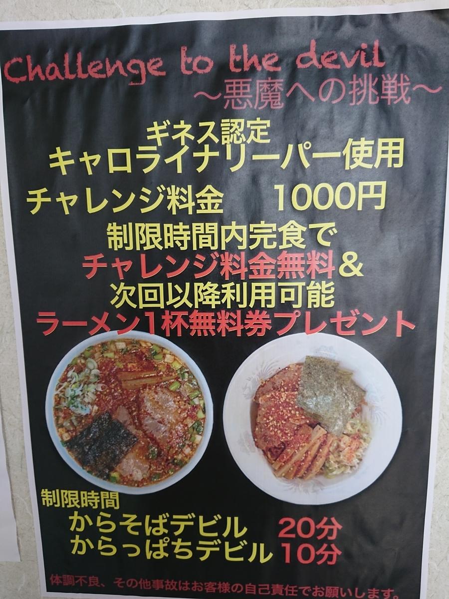 f:id:deep-karuma-waap-ec-real-s1:20210214143710j:plain