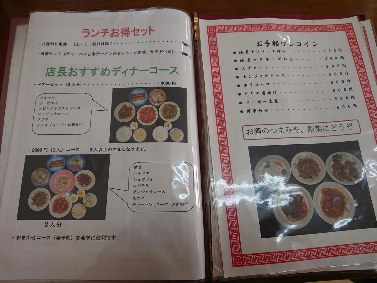 f:id:deep-karuma-waap-ec-real-s1:20210222160846j:plain