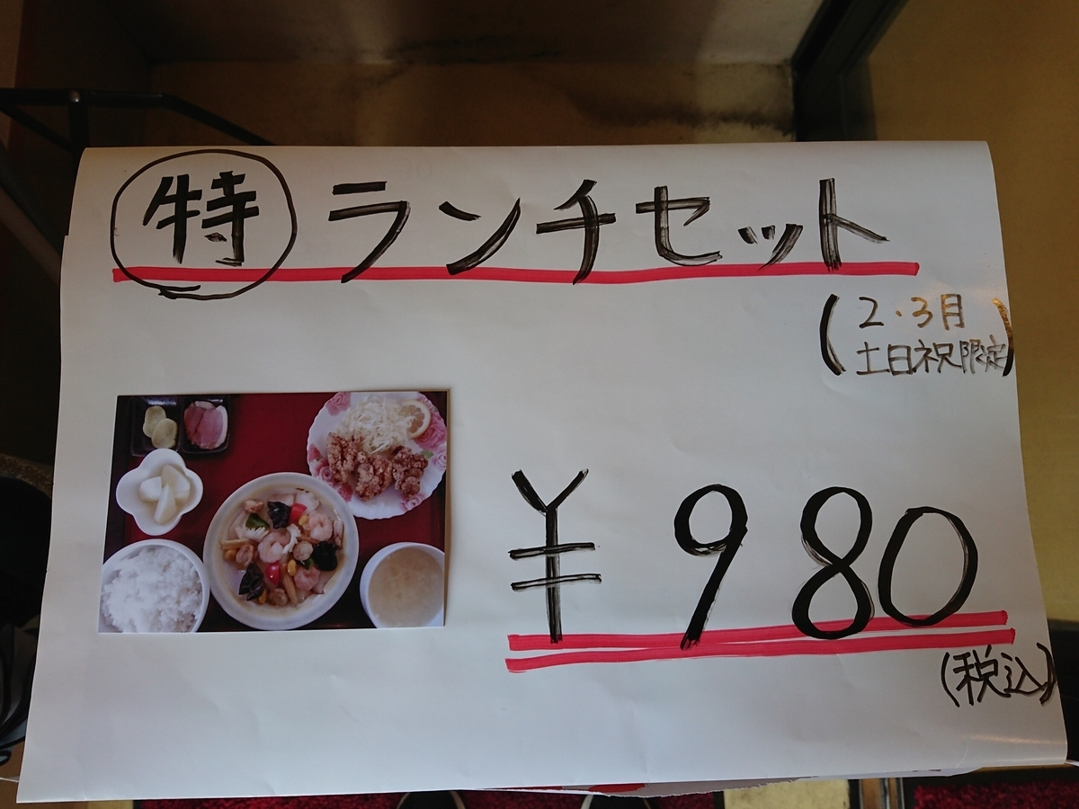 f:id:deep-karuma-waap-ec-real-s1:20210222162334j:plain