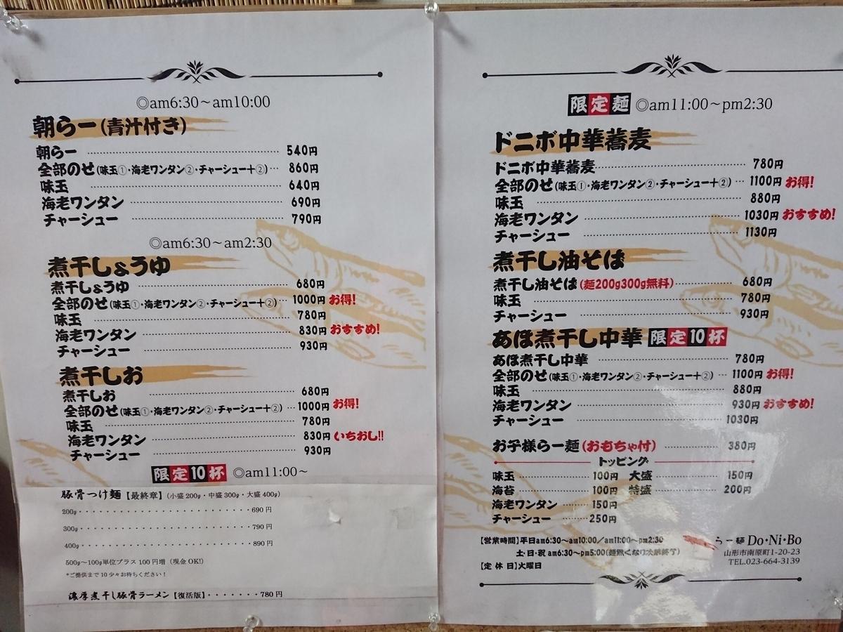 f:id:deep-karuma-waap-ec-real-s1:20210228135821j:plain