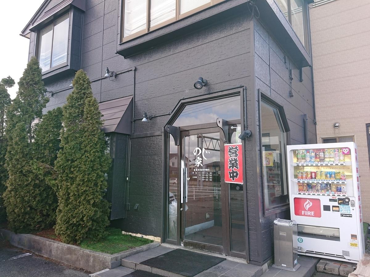f:id:deep-karuma-waap-ec-real-s1:20210303163203j:plain