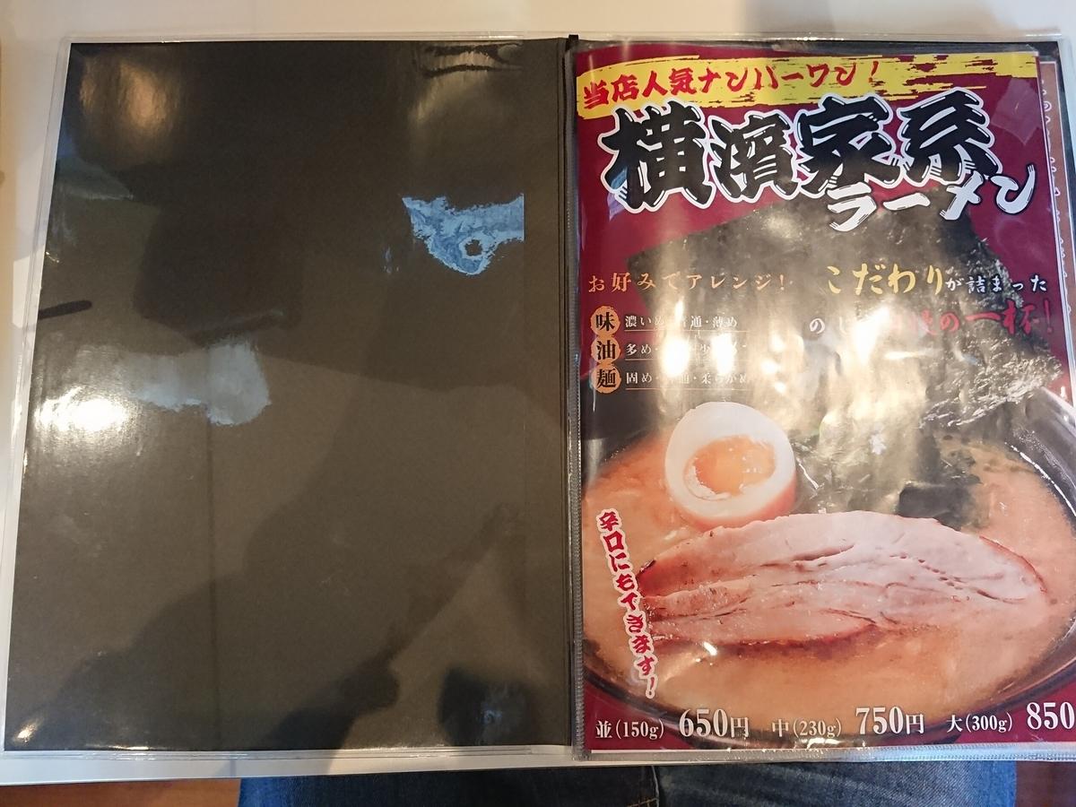f:id:deep-karuma-waap-ec-real-s1:20210303163308j:plain