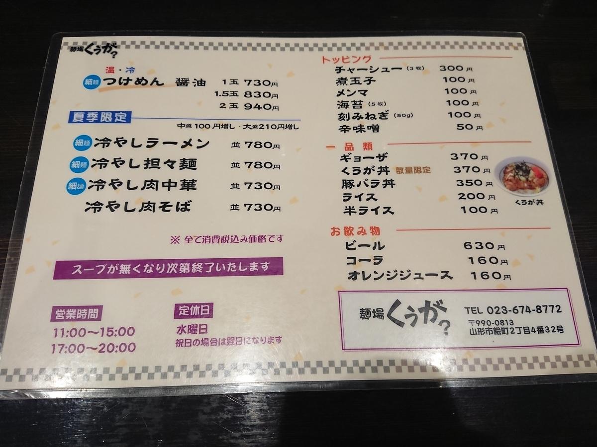 f:id:deep-karuma-waap-ec-real-s1:20210306220136j:plain