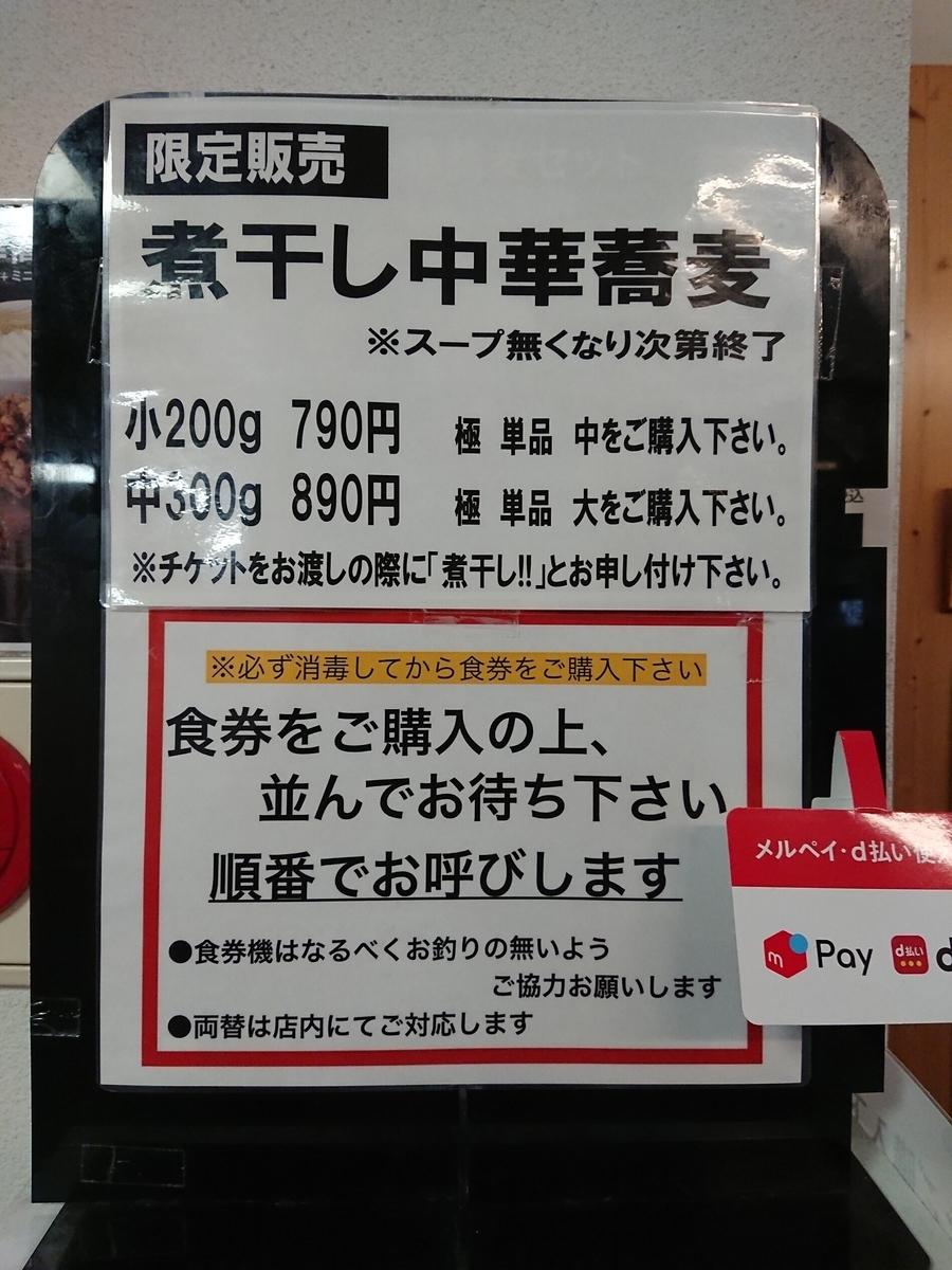 f:id:deep-karuma-waap-ec-real-s1:20210314181857j:plain