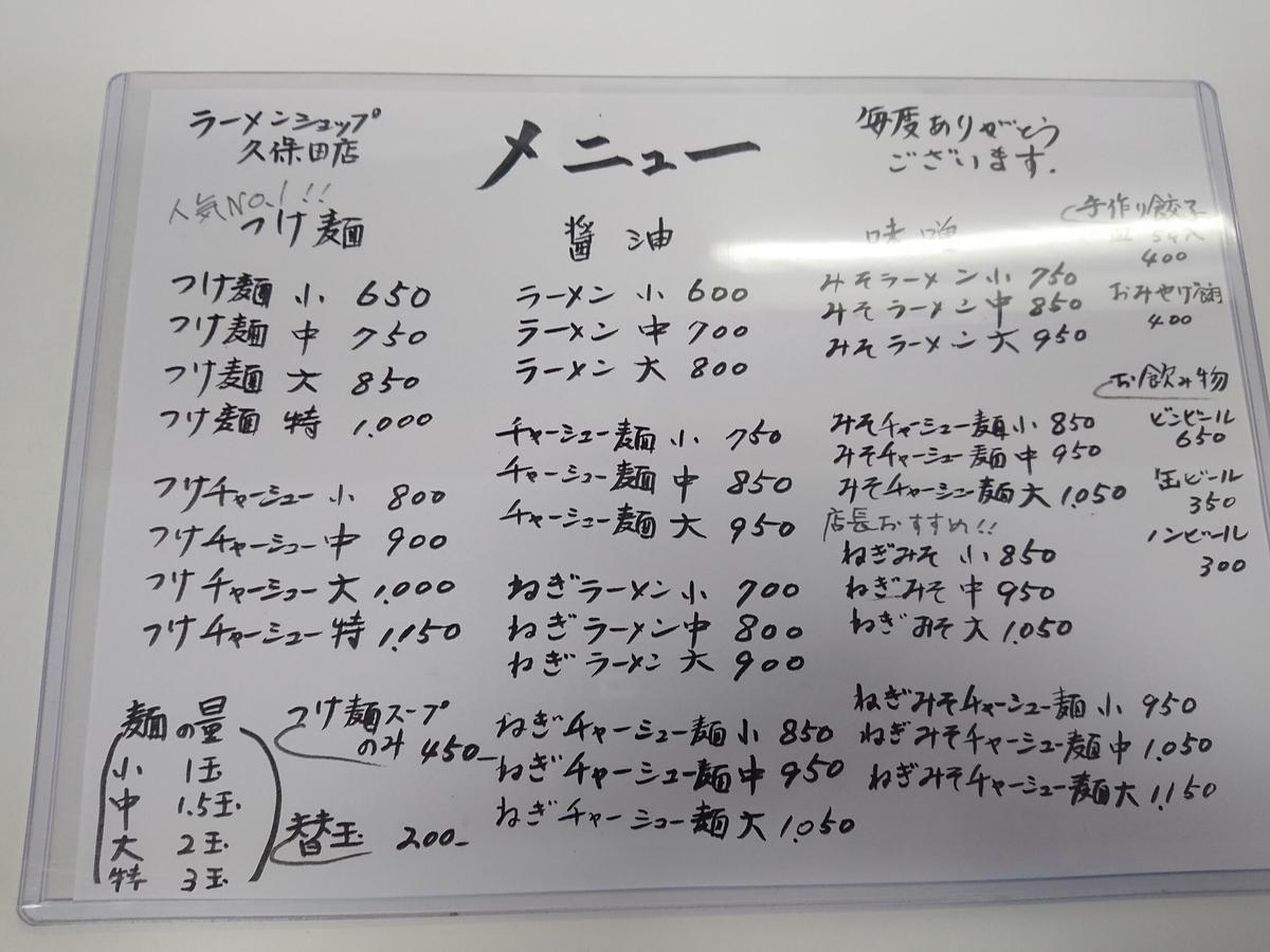 f:id:deep-karuma-waap-ec-real-s1:20210322213307j:plain