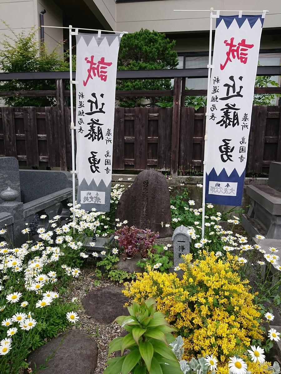 f:id:deep-karuma-waap-ec-real-s1:20210324095820j:plain