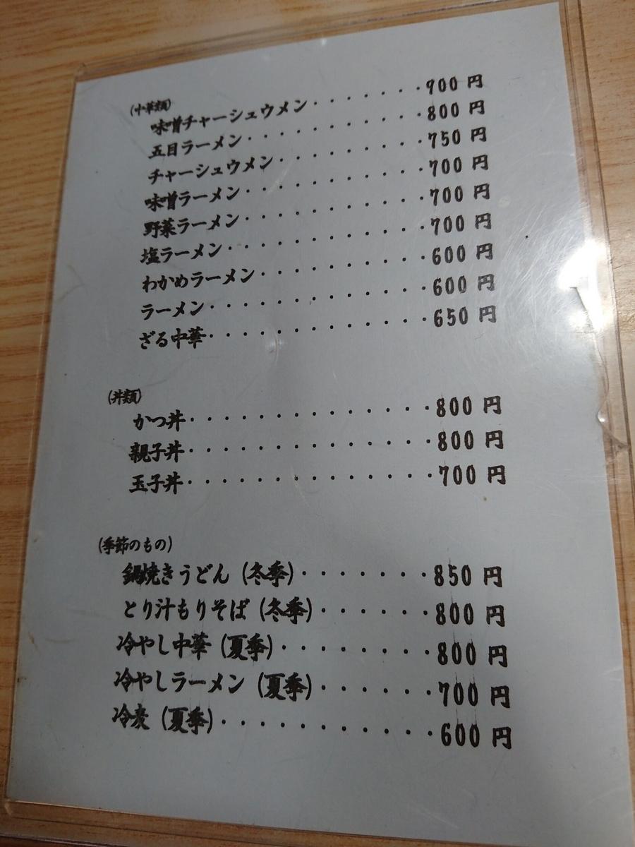 f:id:deep-karuma-waap-ec-real-s1:20210324210519j:plain