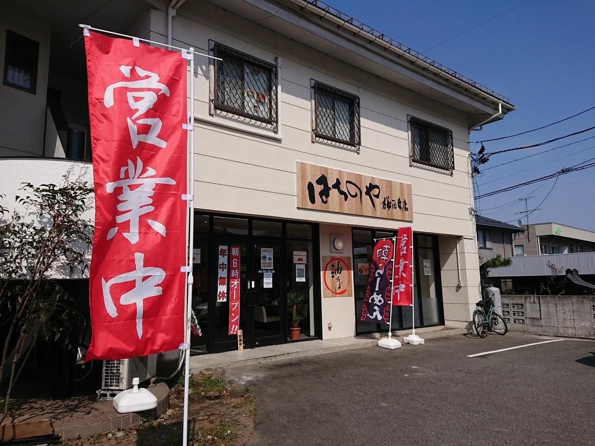 f:id:deep-karuma-waap-ec-real-s1:20210403222100j:plain