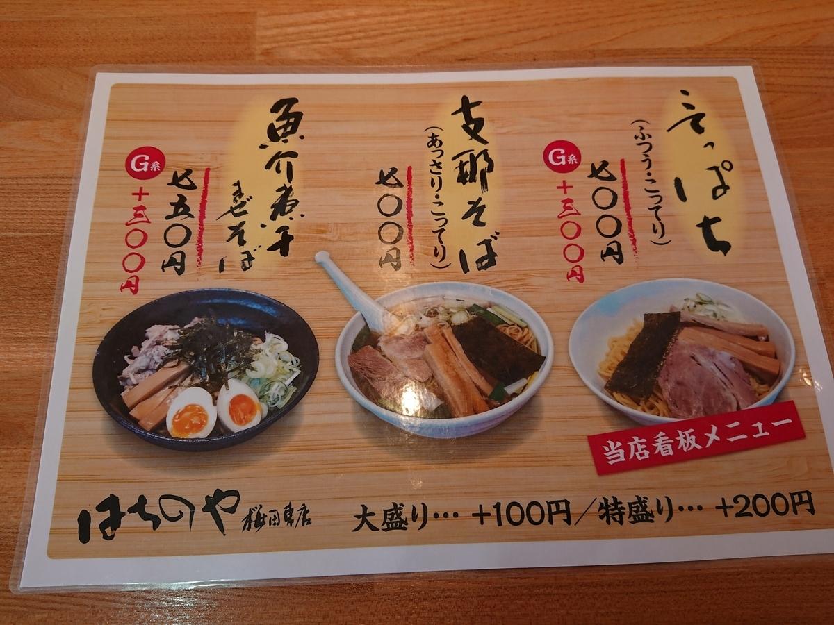 f:id:deep-karuma-waap-ec-real-s1:20210403222121j:plain