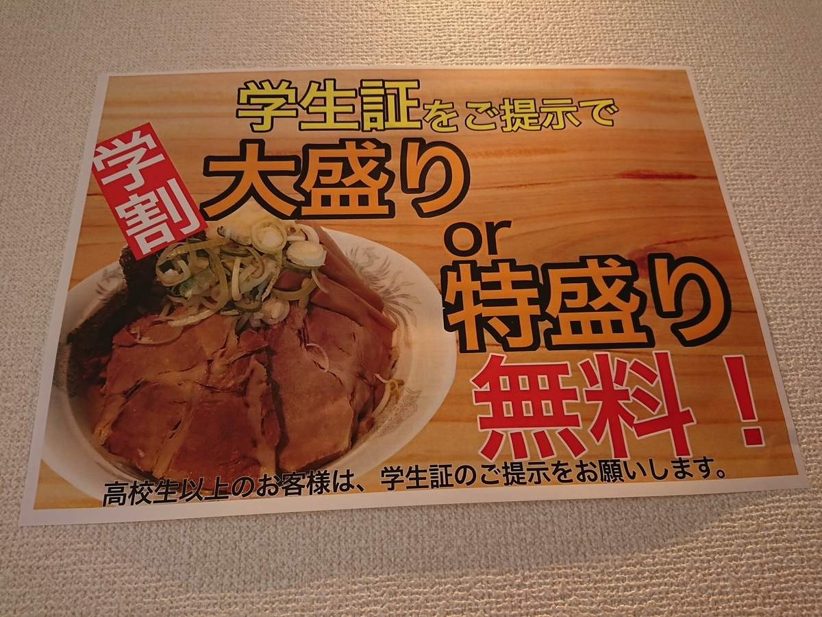 f:id:deep-karuma-waap-ec-real-s1:20210403222147j:plain