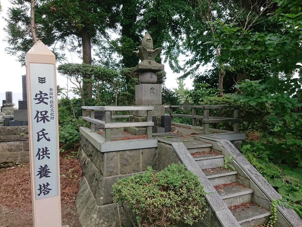 f:id:deep-karuma-waap-ec-real-s1:20210413214249j:plain