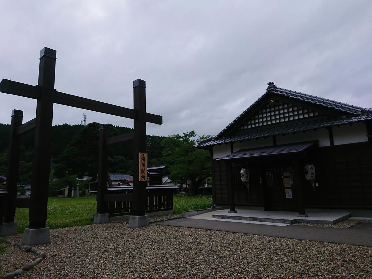 f:id:deep-karuma-waap-ec-real-s1:20210414220415j:plain