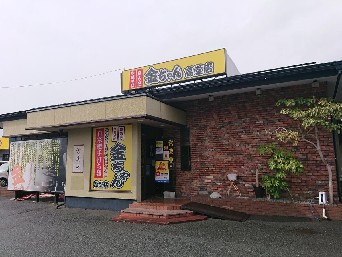 f:id:deep-karuma-waap-ec-real-s1:20210418163211j:plain