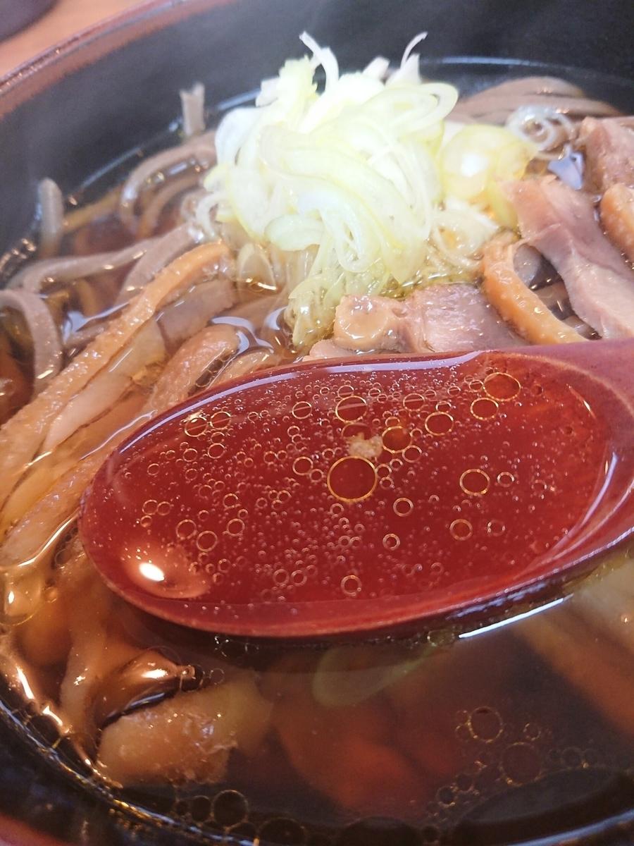 f:id:deep-karuma-waap-ec-real-s1:20210425175744j:plain