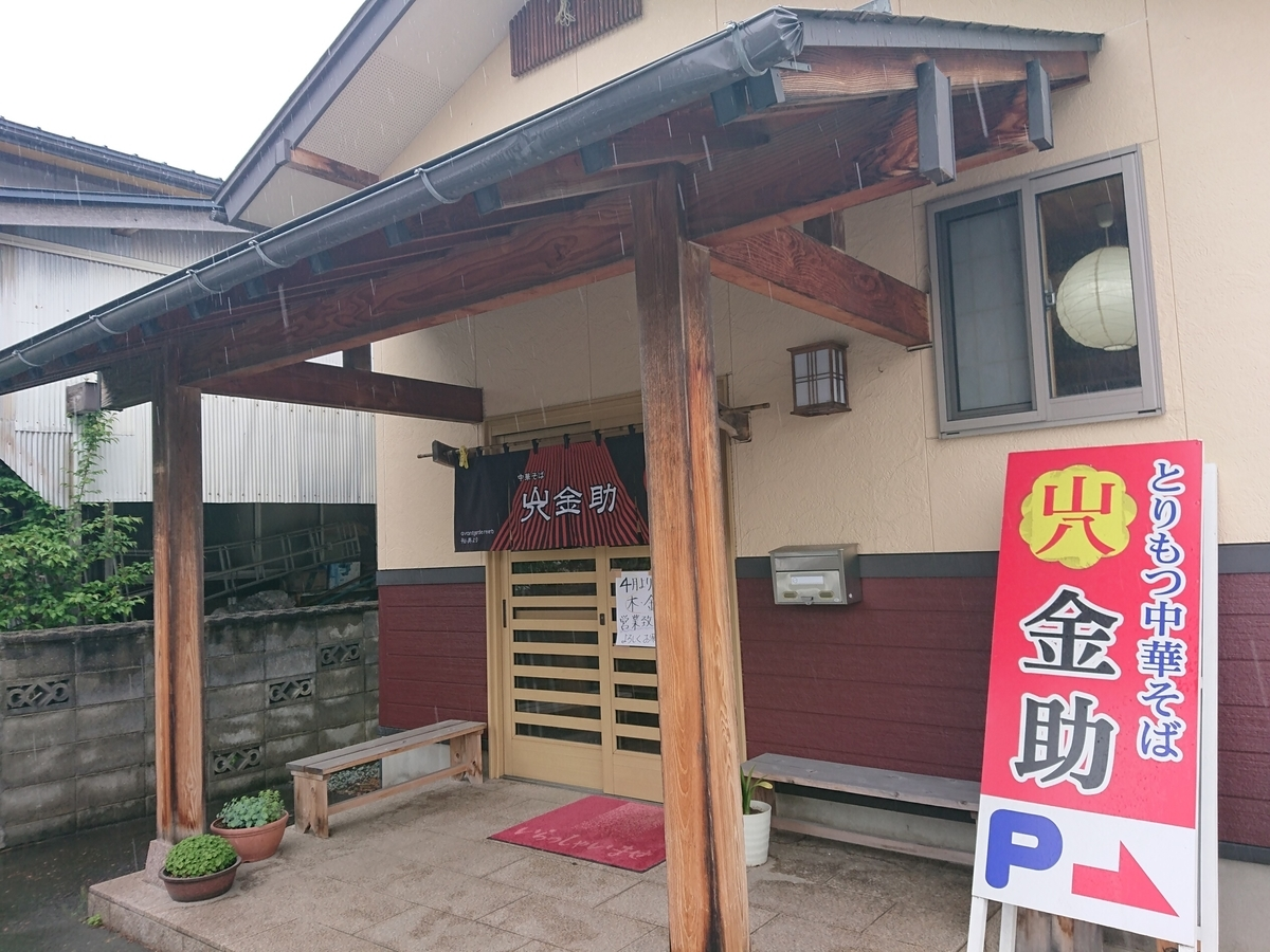 f:id:deep-karuma-waap-ec-real-s1:20210429155726j:plain