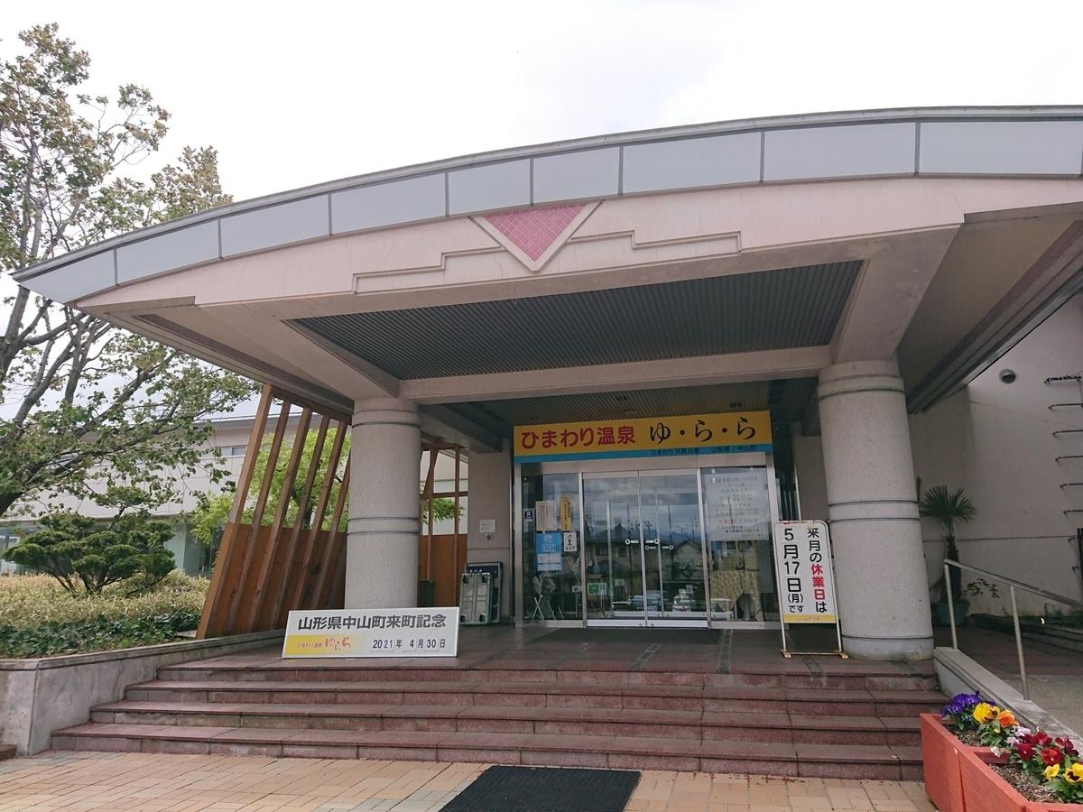 f:id:deep-karuma-waap-ec-real-s1:20210430203746j:plain