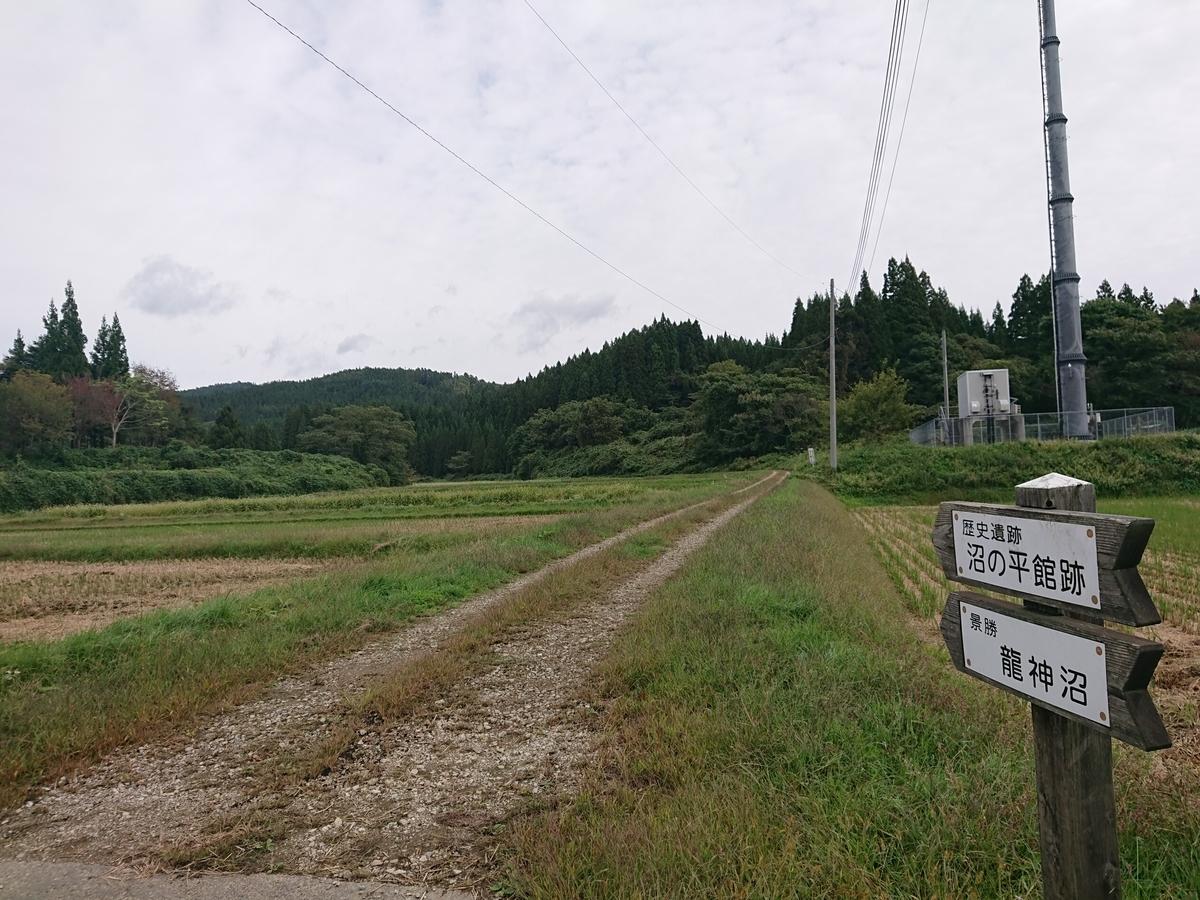 f:id:deep-karuma-waap-ec-real-s1:20210501075321j:plain