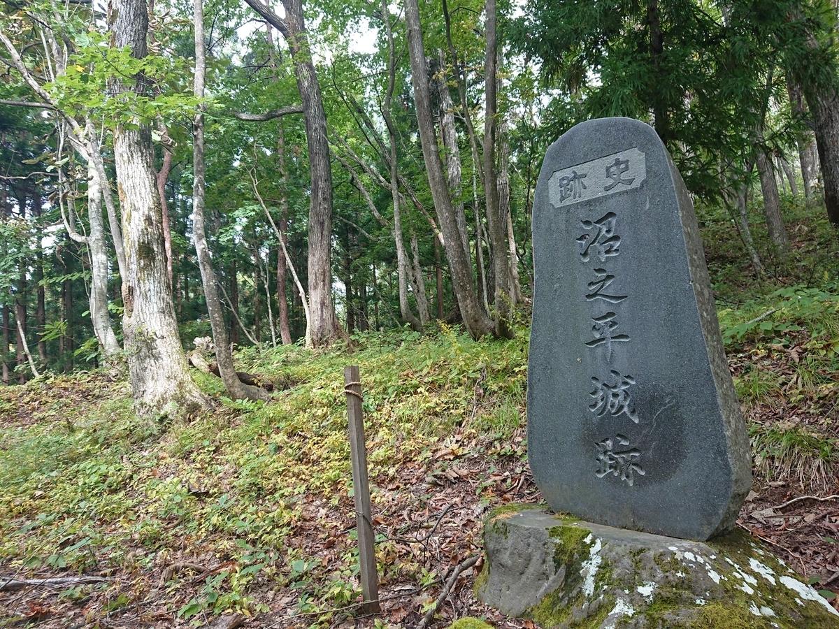 f:id:deep-karuma-waap-ec-real-s1:20210501075935j:plain
