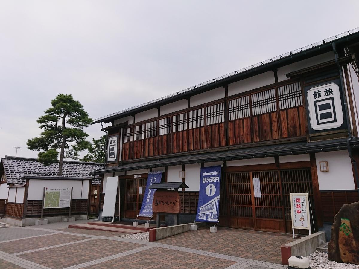 f:id:deep-karuma-waap-ec-real-s1:20210502212223j:plain