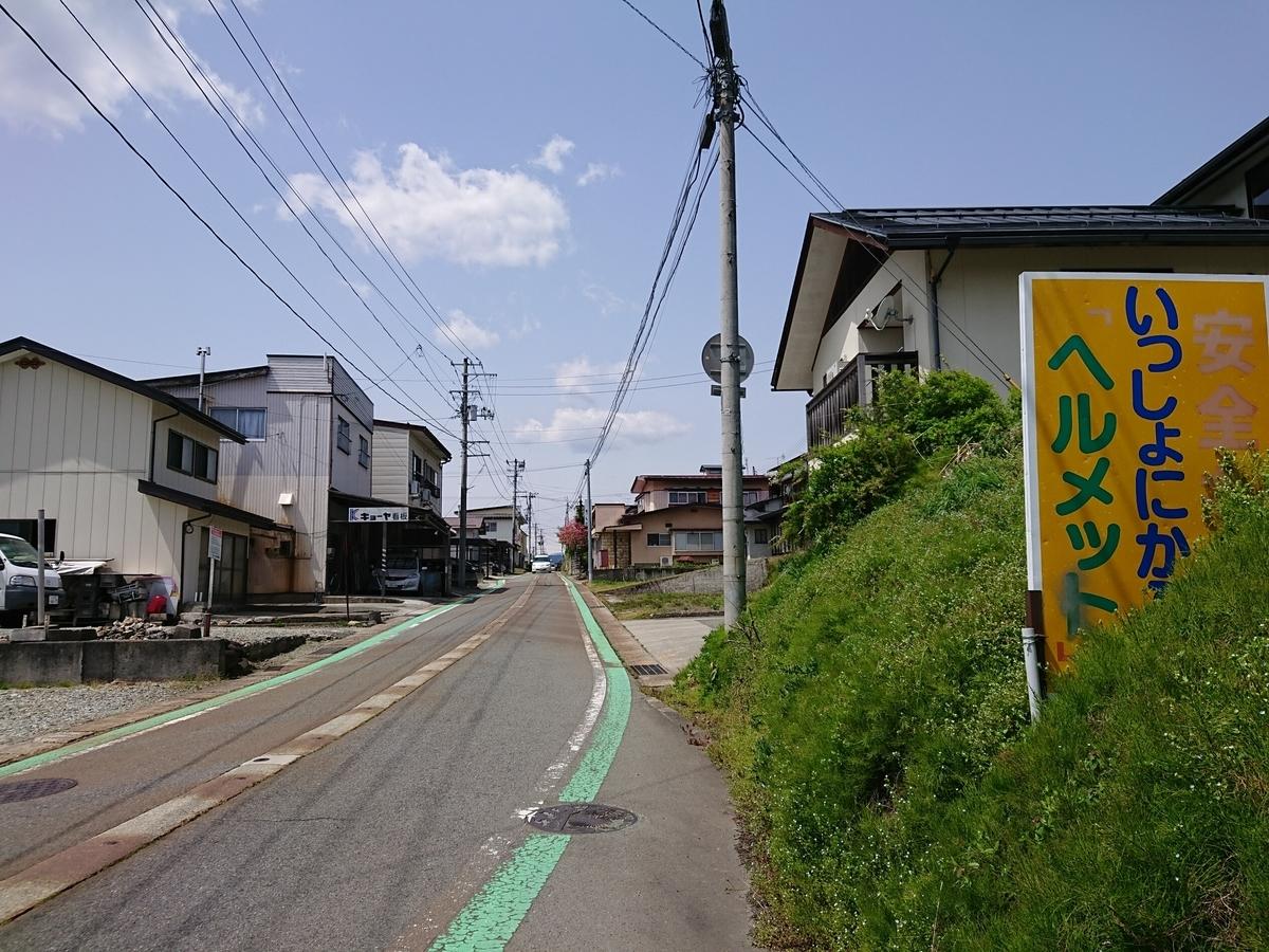 f:id:deep-karuma-waap-ec-real-s1:20210505152231j:plain