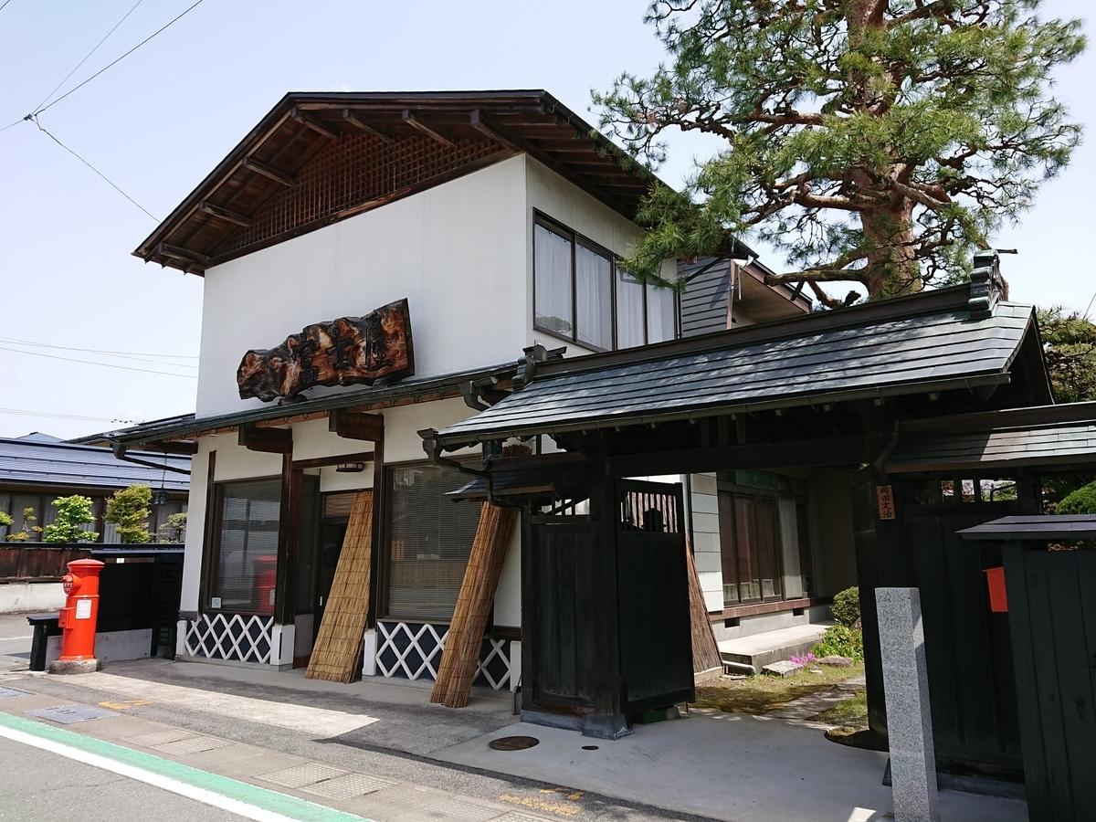 f:id:deep-karuma-waap-ec-real-s1:20210508065234j:plain